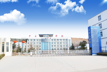 Henan Zhongyue amorphous new materials Co., Ltd.